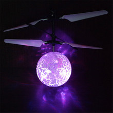 Luminous Light-up Toys Glowing LED Magic Flying Ball Sensing Crystal Flying Ball Helicopter Induction Aircraft Toys 9.16 цены онлайн