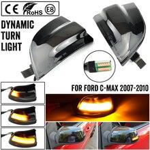 עבור פורד פוקוס 2 MK2 2004 2008 C MAX דינמי הפעל אות אור LED צד כנף אחורית מראה חיווי רציפה נצנץ מנורה