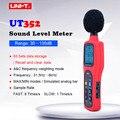 Измеритель уровня звука UNI-T UT352 Цифровой Тестер шума 30-130дб мониторинг децибел; A & C частота взвешивания/частота образцов/регистрация данных