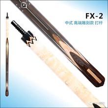 FURY FX-2 Snooker Billiard Cue 11mm Kamui Black M Tip With Extension Coffee Bakelite Ferrule Hard Ash Shaft Technology