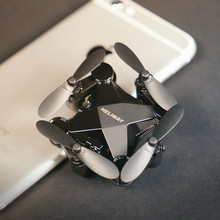 цены Mini Unmanned Aerial Vehicle Mini Folding Four Axis Aerial Photo Boy Aerial Vehicle