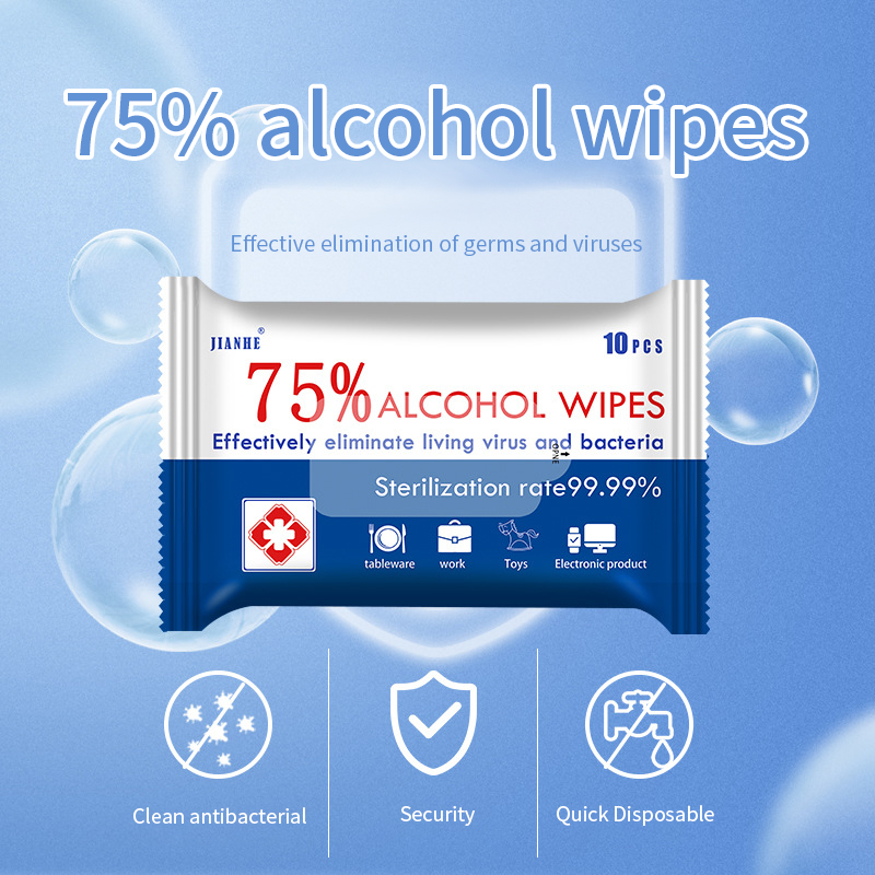 10Pcs Alcohol Prep Swap Pad Wet Wipe Disposable Disinfection For Antiseptic Skin Cleaning Care Non-irritating Hands Body Clean