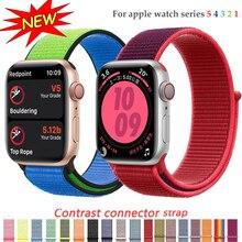 Нейлоновый ремешок для apple watch группа 4/5 44 мм/40 мм, correa apple watch 3 42 мм/38 мм iwatch серии 5/4/3/2 разноцветный коннектор ремешок для часов