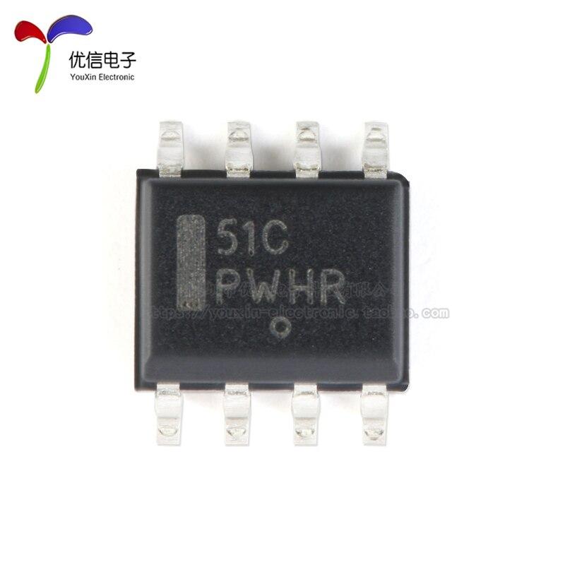 1Pcs Linear Regulated LP2951CDR2G 51C SOP8 IC