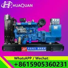 Электрическое оборудование 80kw дизельный генератор переменного
