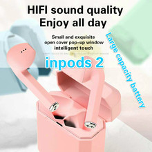 New upgraded inpods 2 TWS colorful wireless mini bluetooth earbuds headset stereo portable sports 5.0