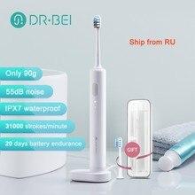 Зубная щетка DR.BEI звуковая электрическая, перезаряжаемая Водонепроницаемая ультразвуковая, для отбеливания зубов, Xiami Xiomi