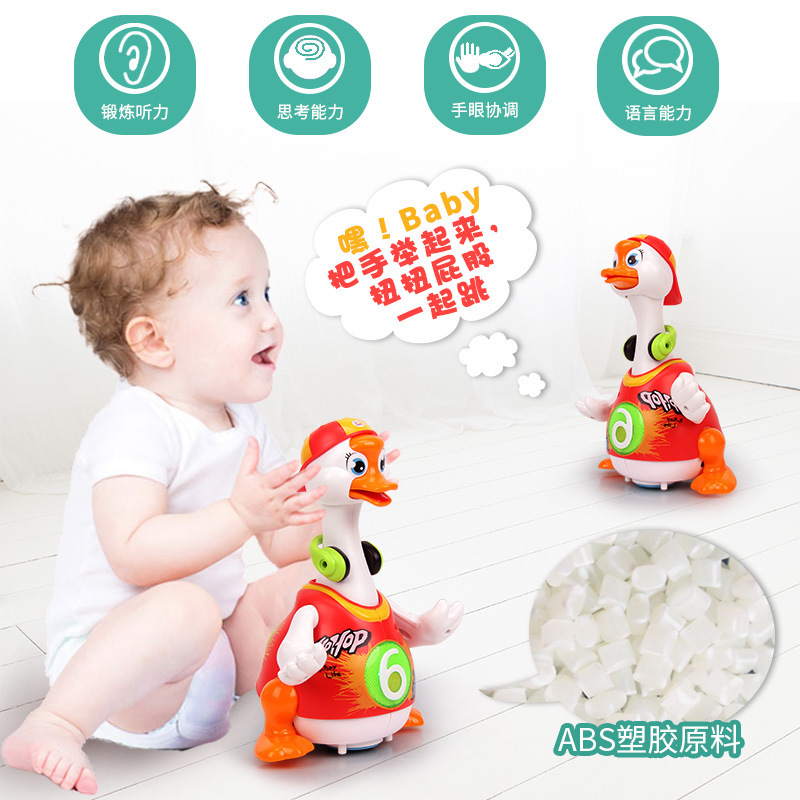 Huile Toys Sway Goose Children Dancing Music Infant Baby Learn Crawling  Electric Can Sing Learner Toy