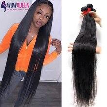 30 Polegada pacotes 32 34 36 40 pacotes de cabelo em linha reta wowqueen 100% feixes de cabelo humano remy cabelo brasileiro tecer pacotes