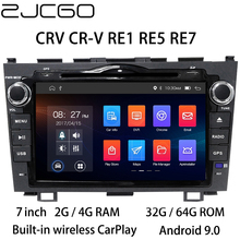 Car Multimedia Player Stereo GPS DVD Radio Navigation Android Screen for Honda CRV CR-V RE1 RE5 RE7 2006~2011 стоимость