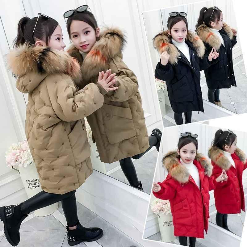 Kids Winter Coats Jacket Girls Sweet Thicken Warm Hooded Cotton Padded Outerwear