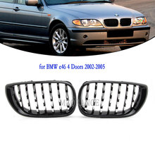 2Pcs กระจังหน้าสำหรับ BMW E46 LCI 4D 325i Facelift 2002 2003 2004 2005รถยนต์ Chrome รถ kidney ย่าง