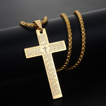 Gold Black Cross Bible Mens Necklace Pendant Scripture Our Father In Heaven Necklaces for Religious Male Jewelry Gifts недорого