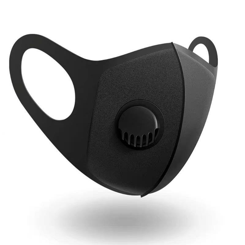 5Pcs PM2.5 Protective Face Mask Anti Dust Smoke Gas Reusable Mask Breathable Mouth Cover Sponge Light Mask Unisex