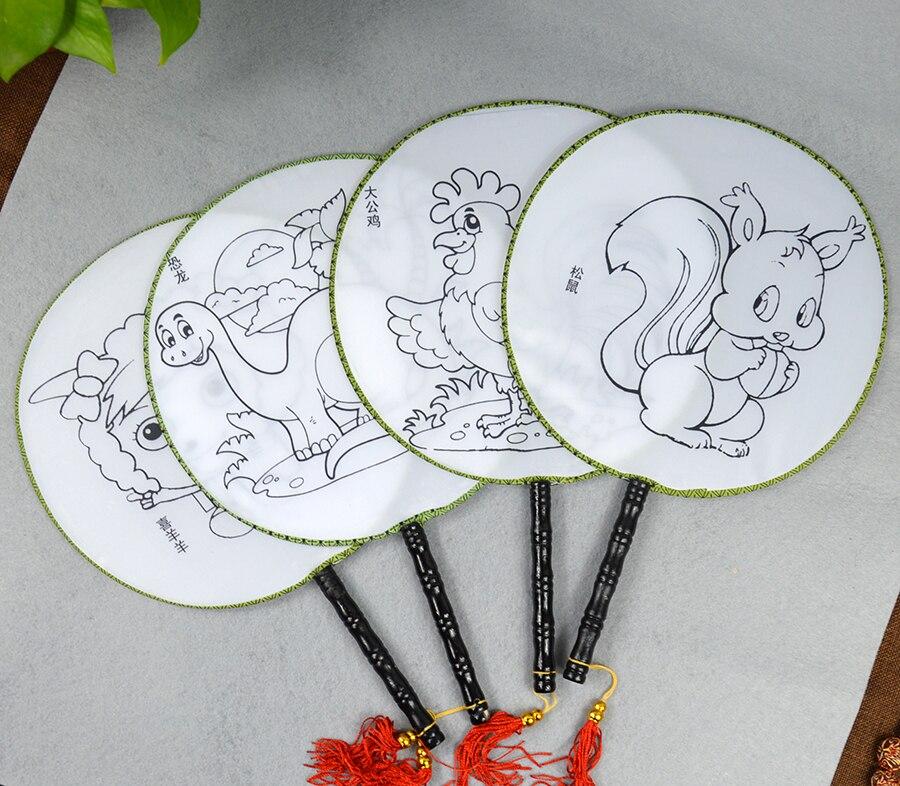 round Fan Children DIY Hand-Painted Blank Fan Painting White Fan Temple Fan Cooling Fan Kindergarten Creative Art Material