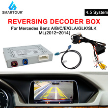 цена на For Mercedes Benz Reverse Parking Decoder 4.5 System Rear camera Display interface Class A B C E  ML GLA GLK SLK 2012-2014