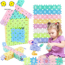 Hot Selling Children's Intelligence Toys Assembly and Insertion Geometry Cognitive Intelligence Digital Building Block lok yee 6508 intelligence improving building block toy blue green yellow red