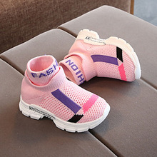 Daclay Kids Shoes Boys Girls Sneakers Casual Knitted Children's Shoes Breathable Winter Autumn Wear for Kids and Child