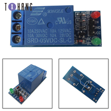 цена на 1pcs 5V low level trigger One 1 Channel Relay Module interface Board Shield For PIC AVR DSP ARM MCU