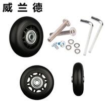 Replacement luggage wheel accessories repair single sliding effort mute 60*23 PVC black