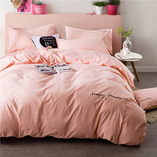 New solid color yarn-dyed cotton Washed cotton four-piece set Bed sheets, bed set, single bed, double bed, four-piece set Modern
