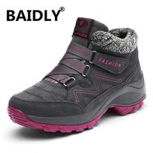 여성용 하이킹 신발 진짜 가죽 미끄럼 방지 야외 하이킹 부츠 트레킹 신발 방수 스포츠 스니커즈 캠핑 스포츠 신발