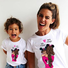 Matching Family T-Shirt Outfits Clothes Kids Daughter-Print Day-Present Super-Mom New