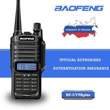 Baofeng גבוהה כוח 10W Dual Band UV 9R בתוספת VHF136 174 UHF400 520MHZ חזיר רדיו תחנת עמיד למים ווקי טוקי משדר