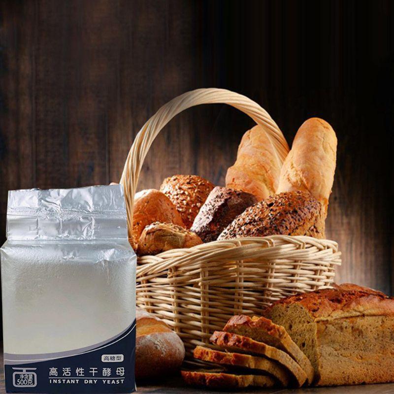 500g Bread Yeast Active Dry Yeast High Glucose Tolerance Kitchen Baking Supplies