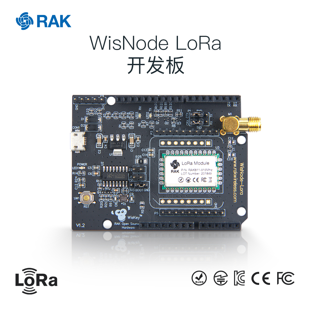 LoRa Node Development Board, Compatible With Arduino And RAK811, Low Power Consumption And Long Distance
