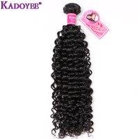 Jerry Curly Hair Weave Bundles Brazilian Human Hair Weft 1 / 3 / 4 Curly Bundles 8'' 26'' Real Remy Hair Extensions For Women