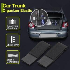 Автомобильный органайзер для багажника, фиксирующий ремень, сумка для хранения, Волшебные Ленты, автомобильные аксессуары для автомобиля, органайзер для автомобиля