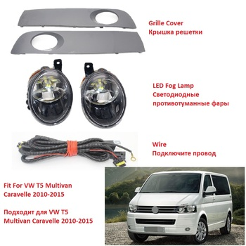 2pcs For VW Transporter Multivan Caravelle T5 T6 2010 2011 2012 2013 2014 2015 Front LED Fog Lamp Light With Grille And Wire image