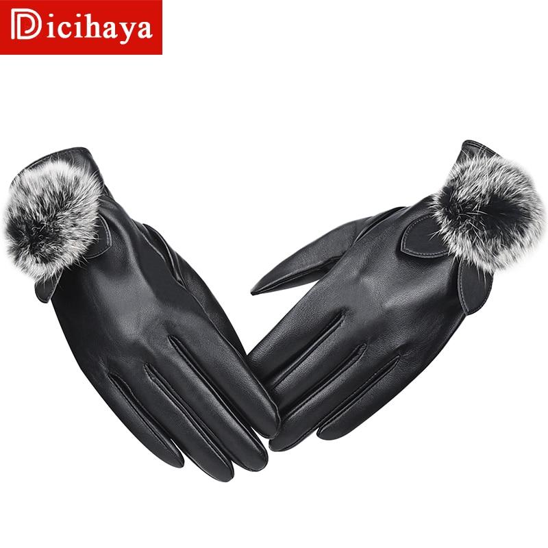 Теплые зимние женские перчатки dicihaya плотные ветрозащитные
