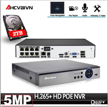 H.265 8CH 4CH 48V POE NVR Up to 8CH 5MP/1080P Audio Out Surveillance Security Video Recorder For POE Camera Motion Detect ONVIF