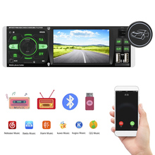 ISO Remote Multicolor Lighting Car HD Video Voice Bluetooth 4.2 TF USB Fast Charging Audio Video MP5 Player 1 Din 4.1 Inch