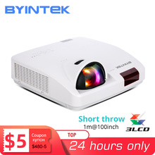 BYINTEK C600LST אולטרה קצר לזרוק 3LCD מלא HD 1080P וידאו נתונים להראות 3D מקרן לחינוך (אופציונלי אנדרואיד 10 טלוויזיה תיבת)