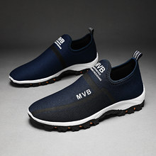 2021 new men sneakers light casual shoes fashion breathable summer large size mesh outdoor sports non-slip walking foot shoes