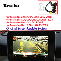 Original Screen Update System for Mercedes Benz CIC System Reversing Module + Rear Camera/Decode Track Box