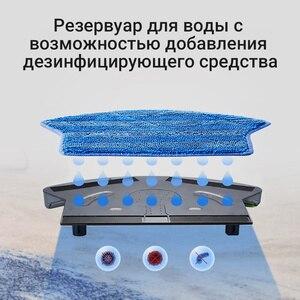 Умный Робот пылесос Midea VCR03 для сухой и влажной уборки 4 режима уборки и турбо-режим MOLNIA