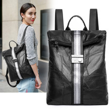 2020 Korean version of soft-skin leather stitching double-shouldered bag women's 100 leather backpack hand-held travel