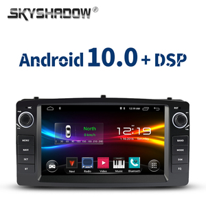 DSP Android 10.0 2G + 32G Car