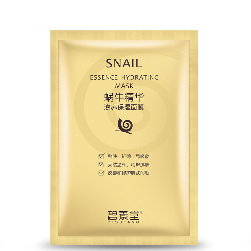 Snail Essence Hydrating Whitening Moisturizing Face Mask Skin Care Genuine Silk Cosmetics