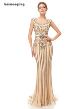 champagne evening dress, formal mermaid beaded dress