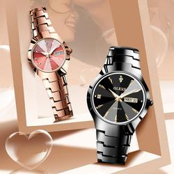 Пара часов для мужчин и женщин, модные часы для влюбленных из нержавеющей стали, роскошные кварцевые наручные часы, календарь недели, Reloj Mujer ...