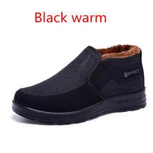 Новинка 2020 зимние мужские ботинки утепленные Теплые повседневные