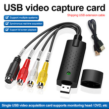 Video de captura de Audio adaptador de tarjeta TV DVD VHS DVR Video Juego Digital convertidor de DVD para Vista XP Windows 1 10/8/8/7
