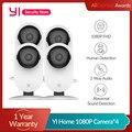 YI 4 шт. домашняя камера 1080P AI + функции обнаружения человека ночное видение IP Bayby монитор WIFI камера CCTV YI Облачное хранилище SD карты