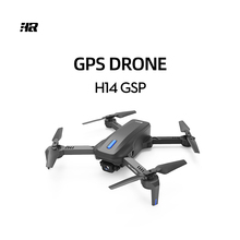 H14 Professional GPS Drone HD Camera Quadcotor Remote Control  Dron GPS Mobile Phone Control Gesture Photo/Video Quadcopter