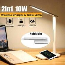Настольная лампа для чтения, лампа для офиса, прикроватный светильник, ночник, фонарик, ночник для офиса, светодиодные ночники для офиса